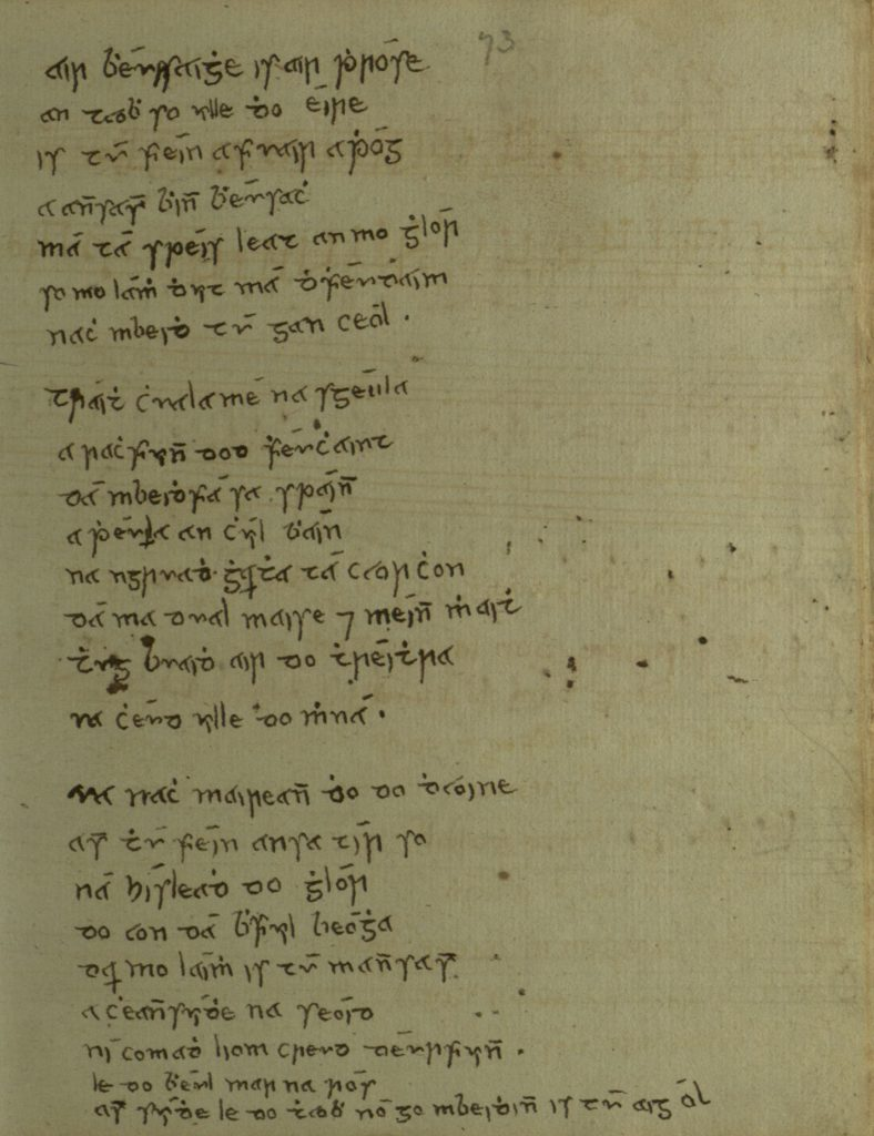 Eleanor Plunkett: continuation of the song text, a Nelly an chuil chraobhaigh, in James Cody's manuscript, c1805-1810, Queen's University Belfast, Special Collections MS4.6.082